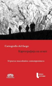 Cartografía del fuego poetas macedonios