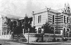 20. Instituto Pedagógico, 1920