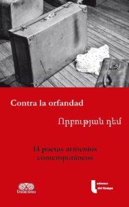 Contra la orfandad - 14 poetas armenios-page-001