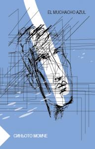 portada delantera muchacho azul vutimski para redes DEFINITIVA